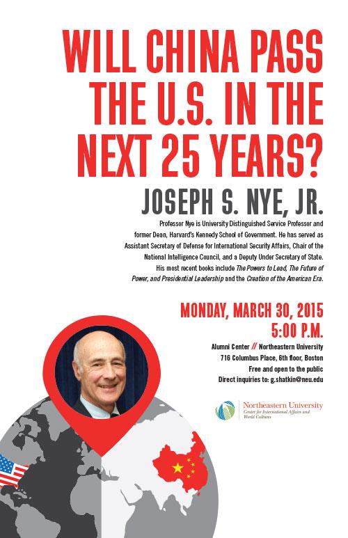 Alumni Center Lecture Poster